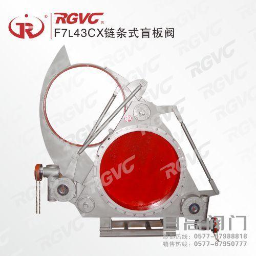 F3L43CX-0.5手链shan形眼jing阀